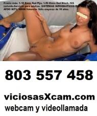 Linea erotica Ourense, 803 558 660, chicas por webcam 1 sms, videollamada , sexoc am amateur
