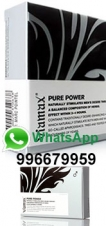 Impotencia Sexual - Viamax Pure power